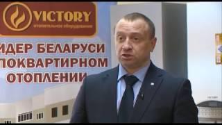 Виктори-производитель газовых котлов и водонагревателей(, 2017-02-08T14:58:35.000Z)