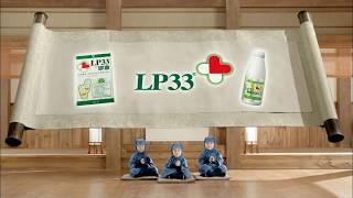 PECOS廣告區 LP33 認證篇(15秒)