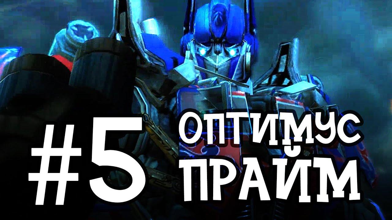#5 Оптимус и Демолишер | Трансформеры 2 | Новый мультик ...