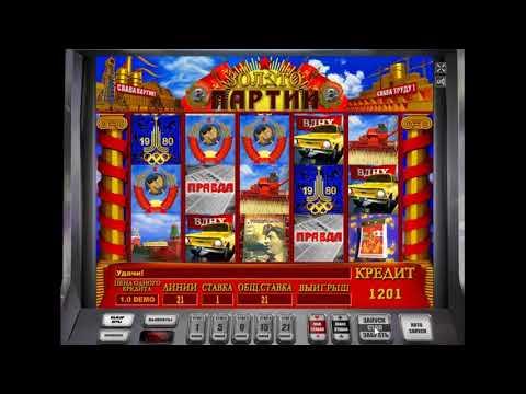 иллюзионист автоматы играть игровые