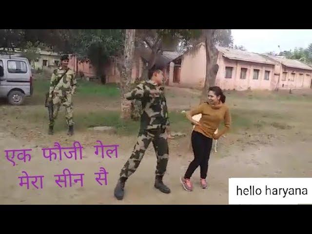 4G ka jamana | एक फौजी गैैल मेरा सीन सै | ek Foji gel mera seen s new haryanvi DJ song #1