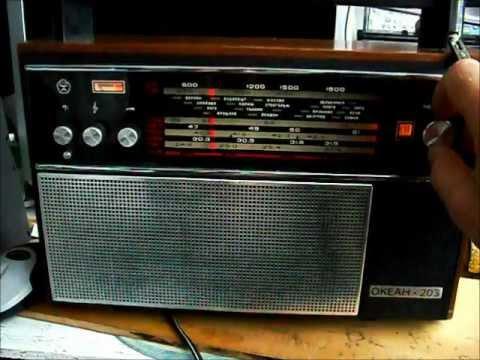 11 сен 2014. Radio ussr ocean-205 верньер werther океан-205 аспп-ii-1 радиоприёмник 1975 года http://fotki. Yandex. Ru/users/mix10/album/160024/ ремонт радиоаппаратуры http.