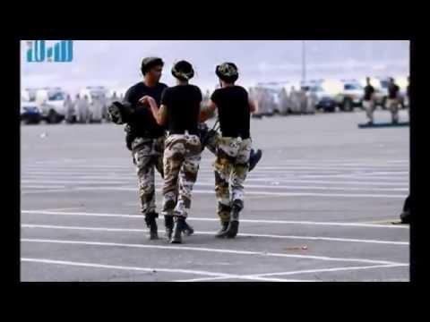KSA special emergency force 2012