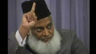 Bayan Ul Quran download all 108 video lectures by Dr  Israr Ahmed in good quality