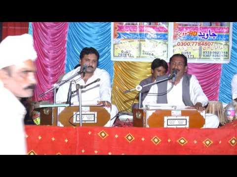 Kisay da koi yar ni by Talib Hussain Dard at Shadi Malik Nigah Hussain Kurpalka
