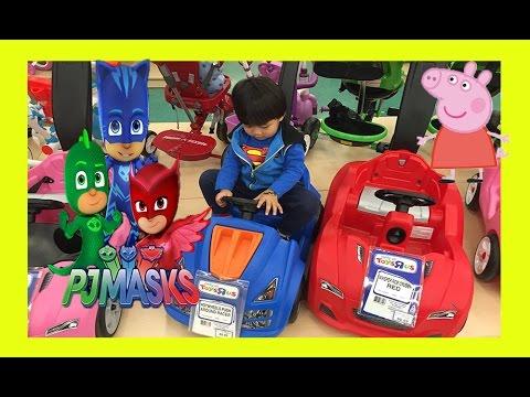 Toys R Ustarget 78