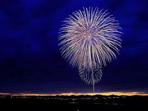 Firework from Nutrien Fireworks Festival