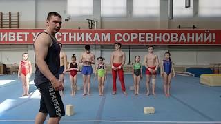 """ВЫЗОВ """"100 СЕКУНД ОТЖИМАНИЙ"""" ПРОБУЮТ ДЕТИ-ГИМНАСТЫ"""