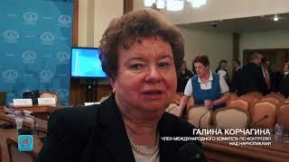 Член МККН Галина Корчагина — о новом докладе по контролю над наркотиками