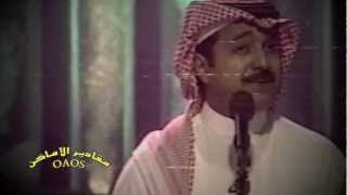 راشد الماجد .. الله يا زين اللي حضرت ... ليالي أبها