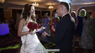 Ведущий на свадьбу в Москве Андрей Пастернак