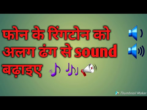 amplifier MP3 song | high quality ringtone | bollywood ringtone |top Android app🔥