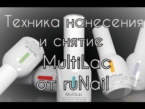 Купить гель лаки ruNail в интернет-магазине КрасоткаПро
