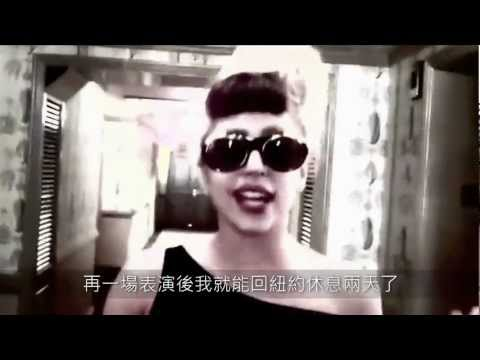 【中字】Gagavision 第42集 by Lady Gaga