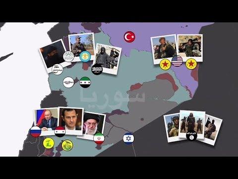 من هم الحلفاء والمتقاتلون في سوريا؟