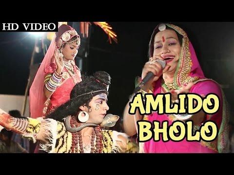 'Amlido Bholo' | Asha Vaishnav Live | Rajasthani SUPERHIT Song | Shivji Bhajan | Marwadi Songs 2015