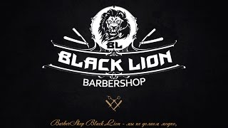 VLOG: открытие БАРБЕРШОП BLACK LION ТВЕРЬ | СКРУДЖИ в бар БАБУШКА