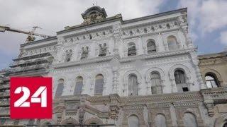 дом.РФ: Проект политех. Специальный репортаж Георгия Подгорного - Россия 24