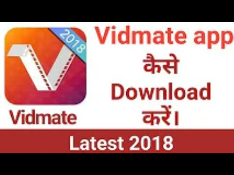 how-to-download-vidmate-app||download-free-vidmate-app||youtube-video-download
