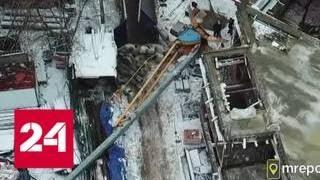 На западе Москвы упал башенный кран - Россия 24