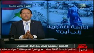 أحمد سالم عن موقف تركيا: اللي يتجوز امي اقول له ياعمي!