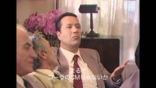 第85回アカデミー賞外国語映画賞ノミネートを筆頭に各国映画賞で高い評...