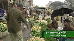 News report 04- State of agriculture in Bangladesh in forty years (Farmer-friendly market)