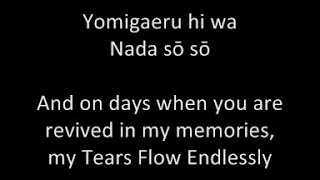 Nada Sou Sou 涙そうそう (Tears Flow Endlessly) with lyrics