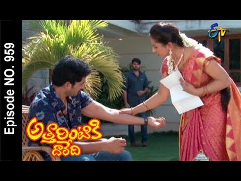 Attarintiki Daredi | 1st December 2017  | Full Episode No 959| ETV Telugu