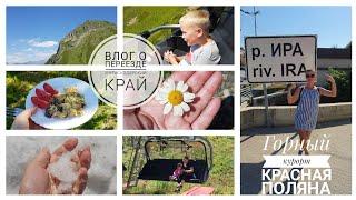 Горный курорт Яичница из страусиного яйца Канатная дорога краснаяполяна канатнаядорога отдых