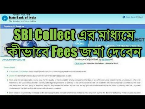 How To Pay Fees Online  Using SBI Collect As Individual Or Organization