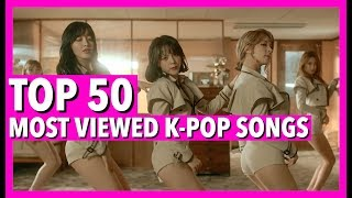 vuclip [TOP 50] MOST VIEWED K-POP SONGS OF 2017! [JULY - WEEK 1]