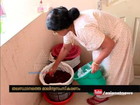 "Ideal waste disposal plan ""Kitchen Bin"" by Haritha Keralam"