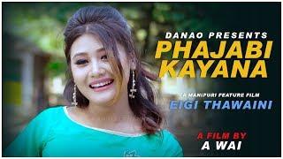 Phajabi Kayana | Sadananda & Nicky | Eigi Thawaini Official Movie Song Release 2018