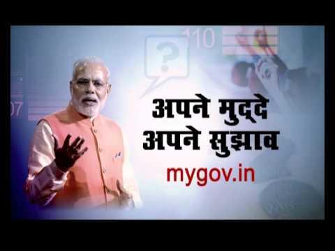 PM Modi's Mann Ki Baat promo, August 2015