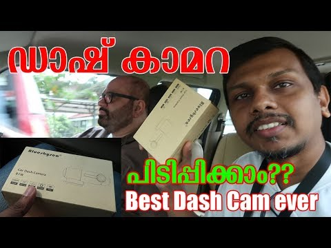 Blueskysea B1W Dash Camera Review & Installation Mahindra TUV