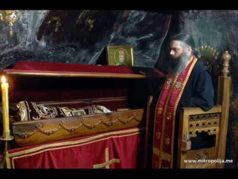 Чуда Светог Василија Острошког