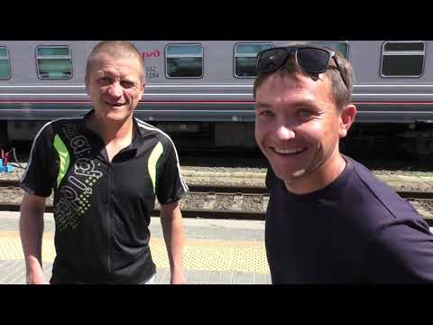 Едем на море. Поезд Пермь-Адлер