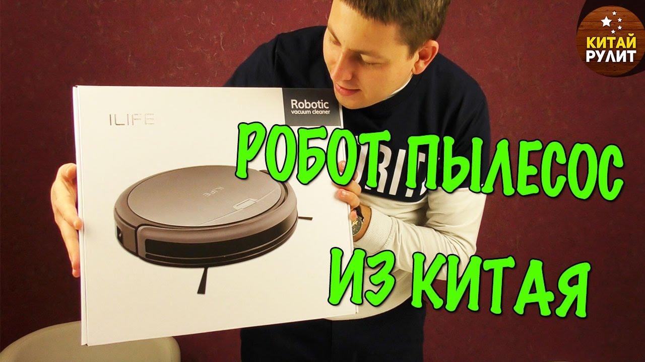 1 ноя 2016. Выбрать магазин и купить xiaomi mijia mi robot vacuum cleaner: