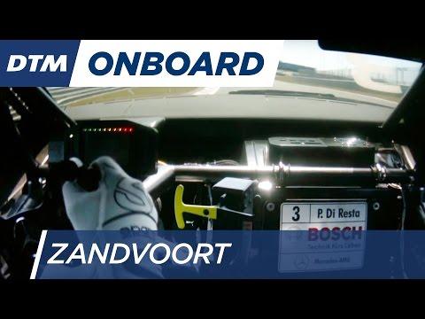 DTM Zandvoort 2016 - Paul di Resta (Mercedes-AMG C63 DTM) - Re-Live Onboard (Race 2)
