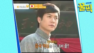 ′인생술집′ 조현재, 알고보니 월드스타☆ 국내 배우 최초의 기록은? 180817 EP.299