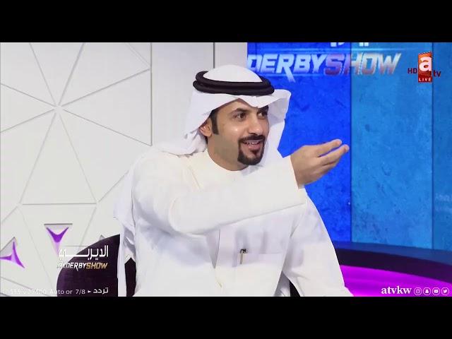 الديربي   مباريات دوري التصنيف والحدث الرياضي الذي ستنظمه المملكة في 2021
