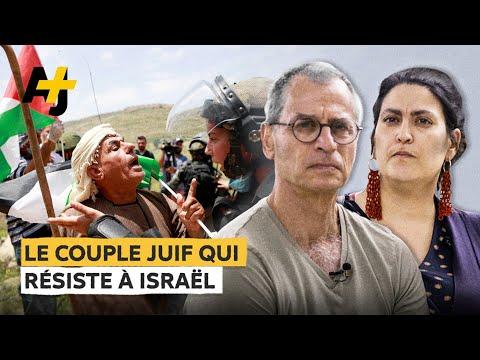 LE COUPLE JUIF CONTRE L'OCCUPATION ISRAÉLIENNE
