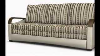 Диван еврософа Лайт -  купить диван Андерссен(http://anderssen.ru/ , Диван, раскладной диван, купить диван, диван кровать, где купить диван, какой диван купить,..., 2013-04-29T06:20:03.000Z)