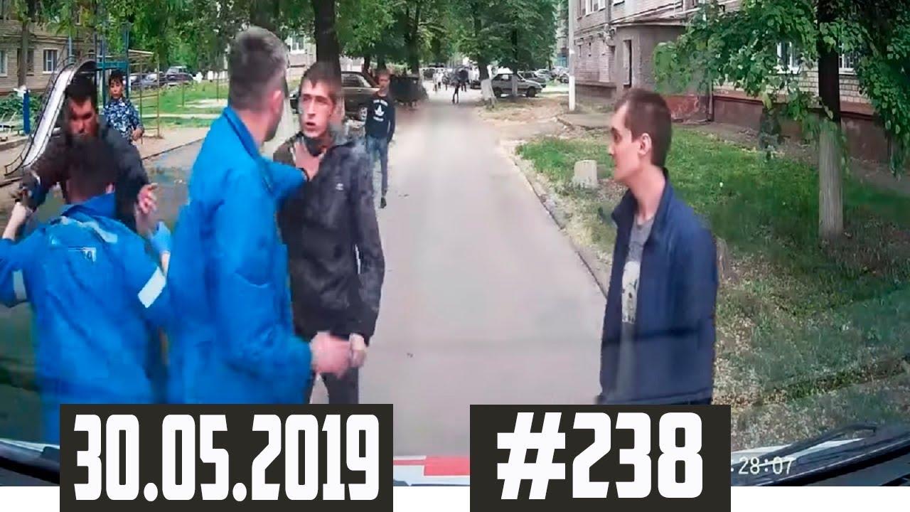 Подборка Аварий и ДТП с видеорегистратора №238 за 30.05.2019 [Accidents in may]