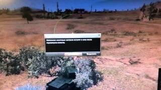 Мерцание экрана при игре в WOT