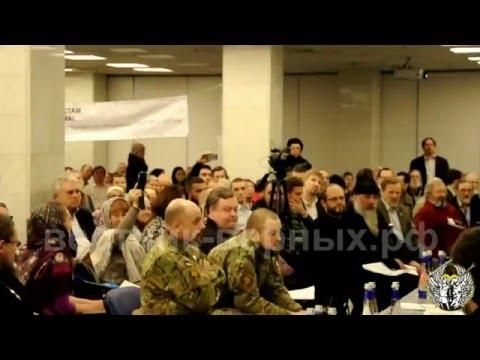 Предсоборные слушания часть 3: священник Рафаил Мишин
