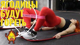 Идеальные ноги и ЯГОДИЦЫ | Фитнес резинка | Тренировка дома | Workout with elastic
