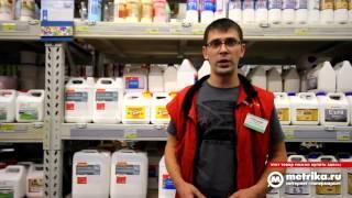 Грунтовки для водно-дисперсионных красок(, 2012-08-31T08:29:39.000Z)