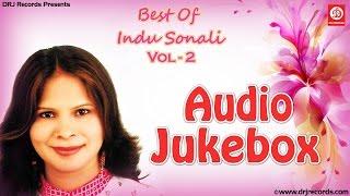 Indu Sonali Volume 2 | Latest Bhojpuri Songs |Audio Jukebox | DRJ RECORDS